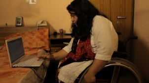 Abha computer